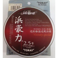 TORAY HAMA-GO-RIKI Solaroam 0.260mm 310m